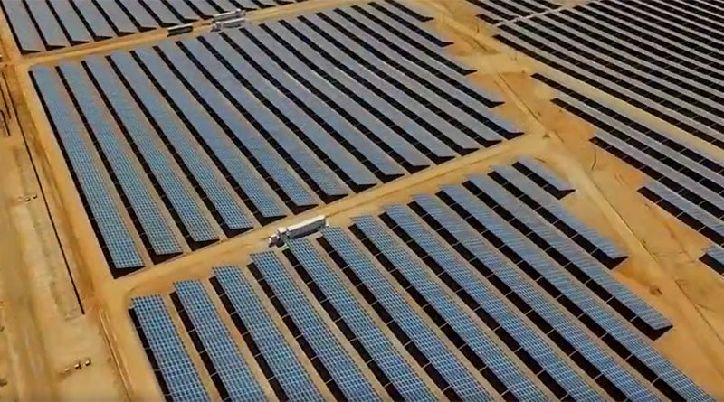 parque de energía fotovoltaica